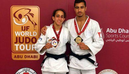 championnat du monde judo